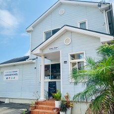Picture of Blue House Okinawa | Japanese and English Language School