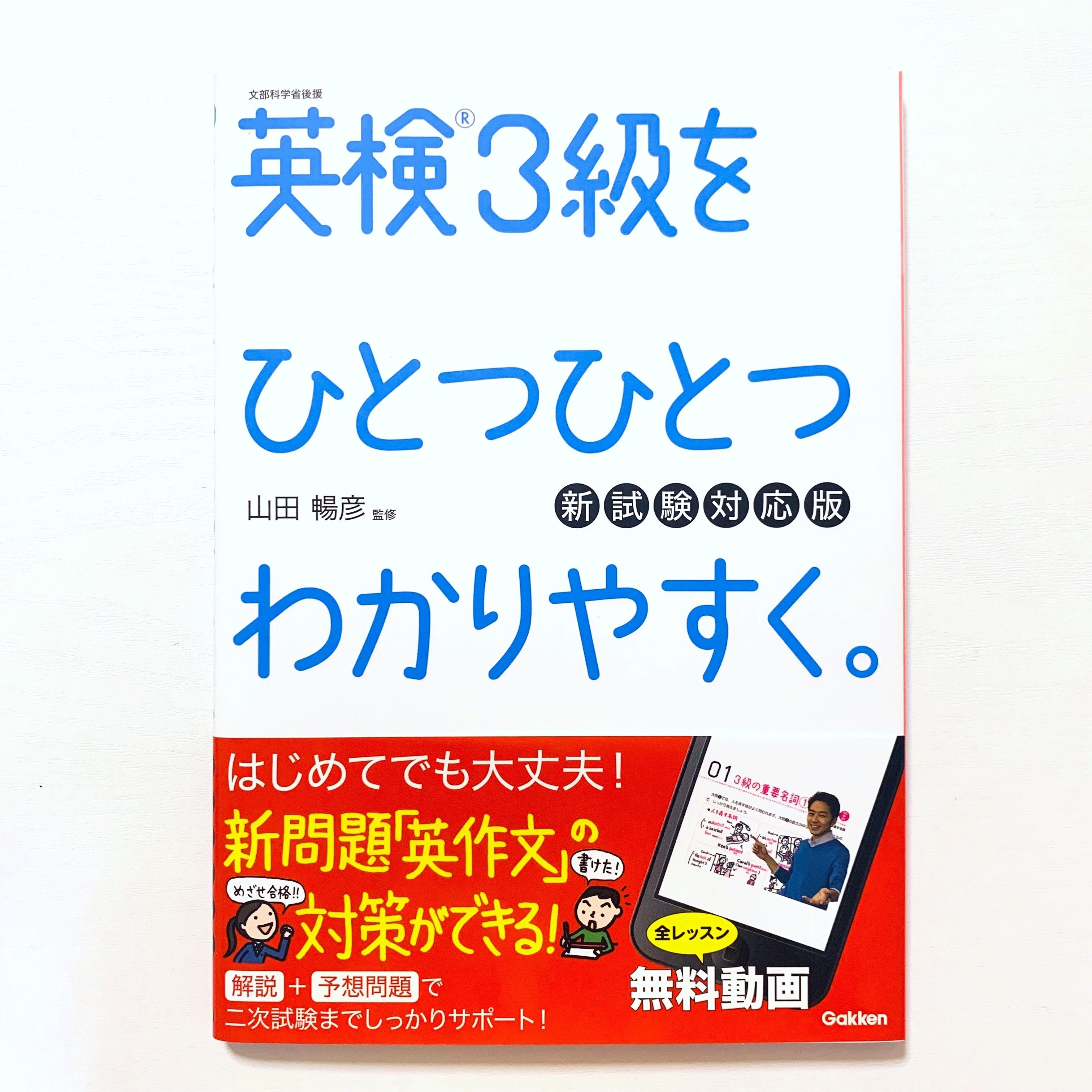 ブルーハウス沖縄英会話教室 | Blue House Okinawa Japanese School