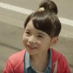東急リバブルCMの女の子は誰?ぐっさんと共演の子役がかわいい!