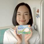 Kiri(キリ)CMの女優は誰?おでこが可愛い出演者の女性モデルが気になる!