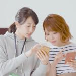 board(ボード)アプリCMの女優は誰?出演者2人の女の子の名前が気になる!