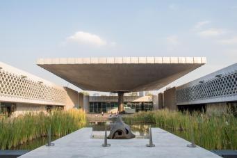 Antropološki muzej