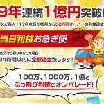 デルタFX 【ドル円115円へ】まもなく暴落するかもしれません。