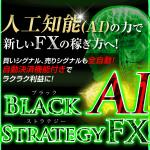 【増税直前】ブラストFX 、ドル円相場にも異変が!?
