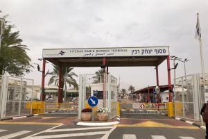 イスラエルとヨルダンの国境