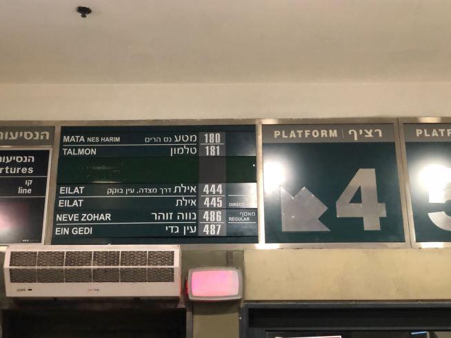 エルサレムセントラルバスステーションの死海行きバス乗り場