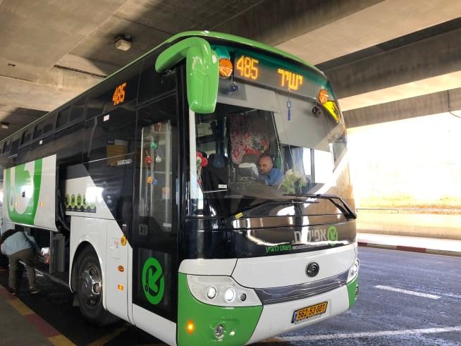 ベン・グリオン空港からエルサレム行きのバス
