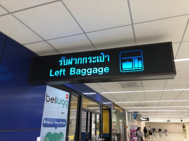 ドンムアン空港の荷物預かり所の看板
