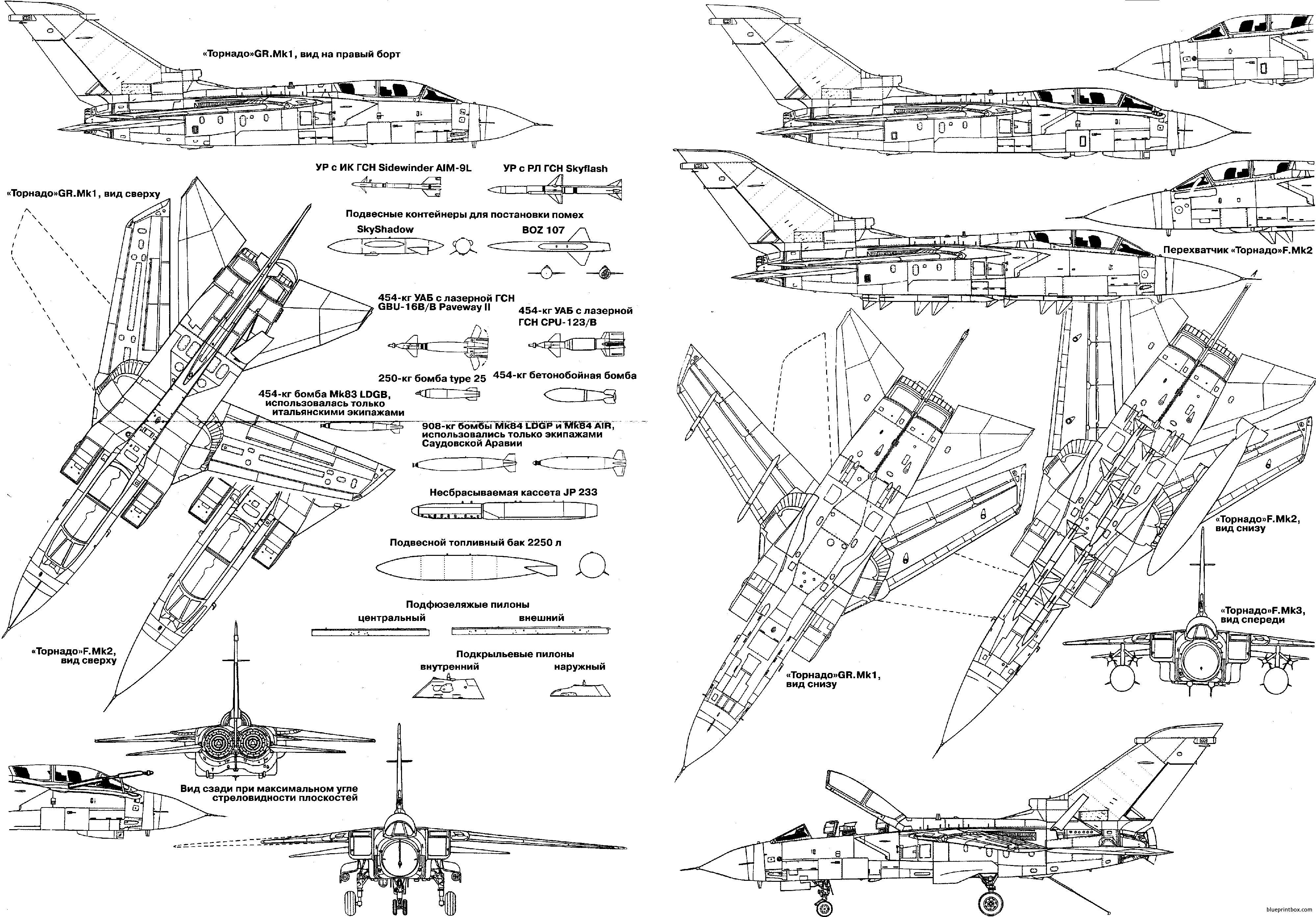 Panavia Tornado 3