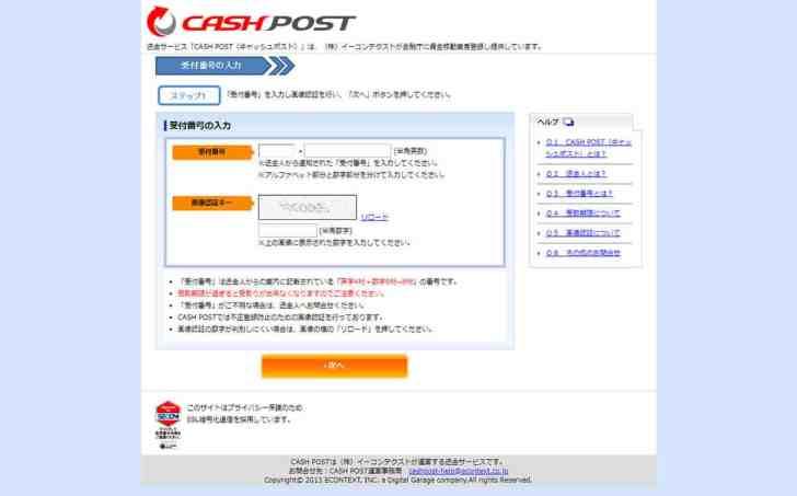 cashpost_01