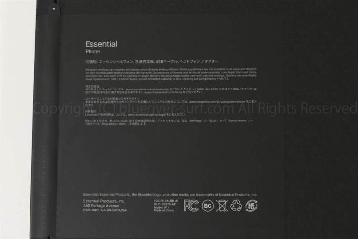 Essential Phoneレビュー10
