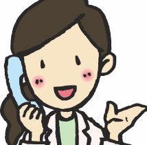 女医さんが電話