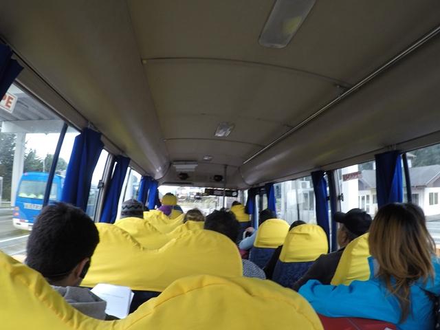 Mini bus to Puerto Varas, Chile