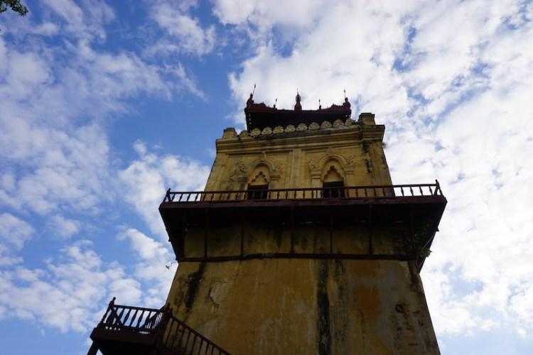 Nanmyint Tower