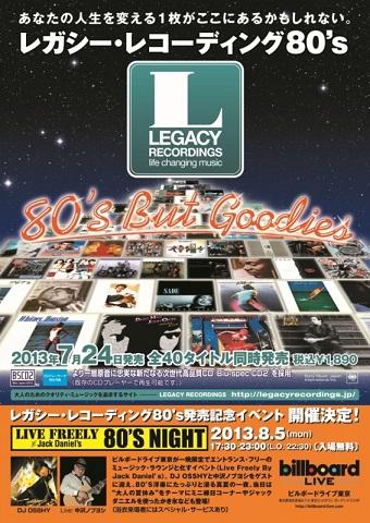 sony_legacy_rec_2nd