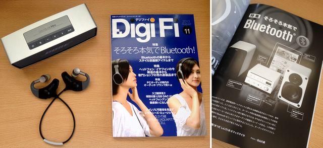 digifi11
