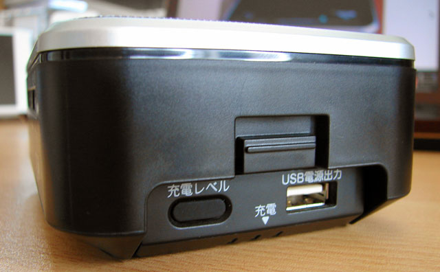DSC06575
