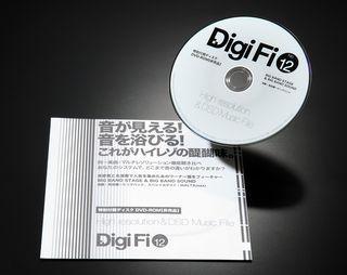 digifi12_2