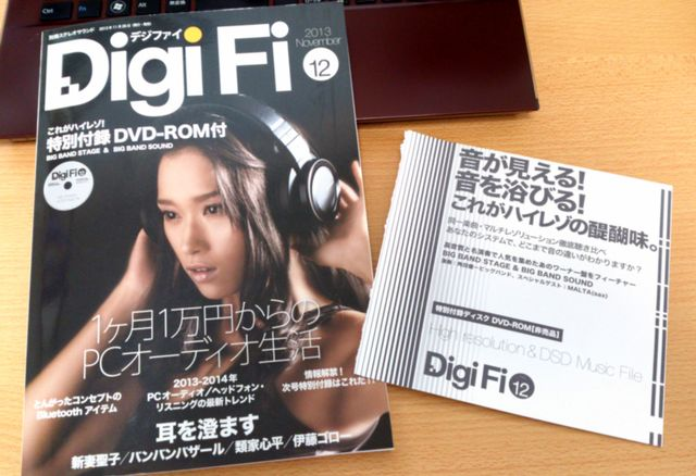 digifi12_a