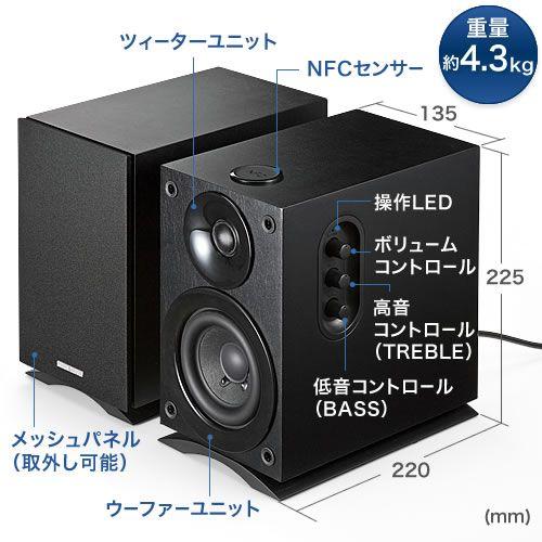 400-SP050BK_2