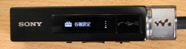 DSC06912
