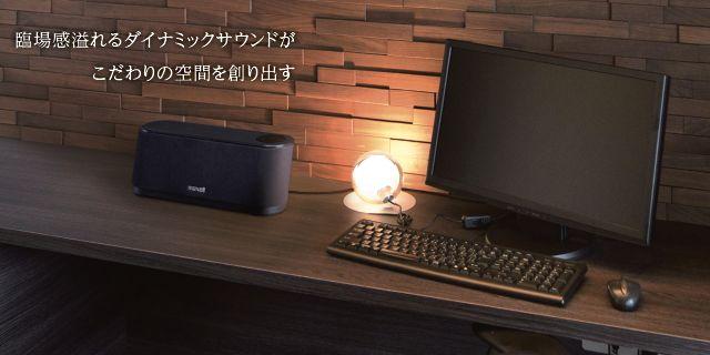 MXSP-WP2000_5