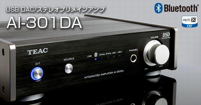 teac_AI-301DA