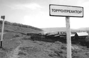 torrent reactor village