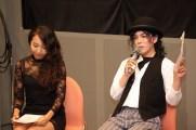 Bluetree Private Show vol.2 film live in Tokyo - 7