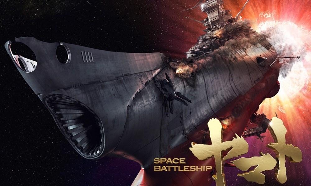 Space_Battleship_Yamato lobby card
