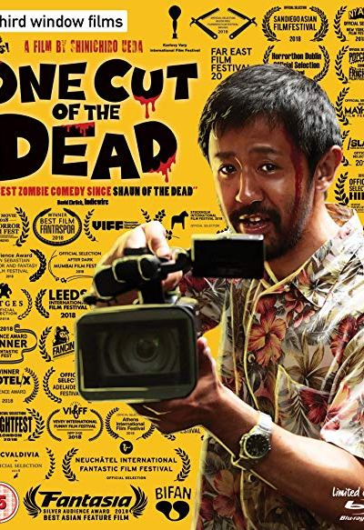 one cut of the dead blu ray
