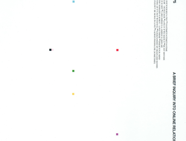 """A Brief Inquiry Into Online Relationships"" by The 1975 Album Cover; White image with color pixels"