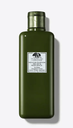 Green Origins Lotion Bottle