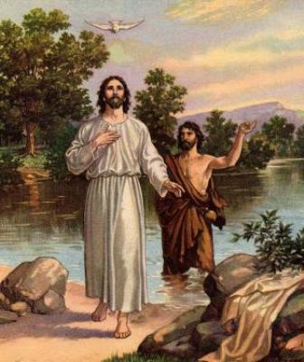 Богоявлення. Хрещення Господнє