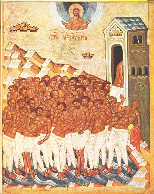 22 березня – день пам'яті сорока Севастійських мучеників
