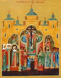 Воздвиження Чесного Хреста. Історія свята