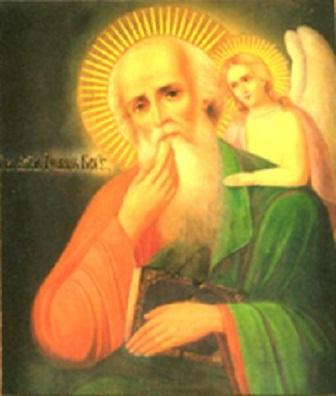 Святий апостол Іоанн (Йоан, Іван) Богослов