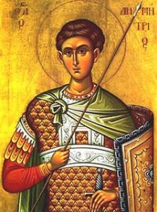 Святий Дмитрій (Димитрій) Солунський
