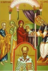 Обрізання Господа нашого Ісуса Христа та свято святого Василія Великого