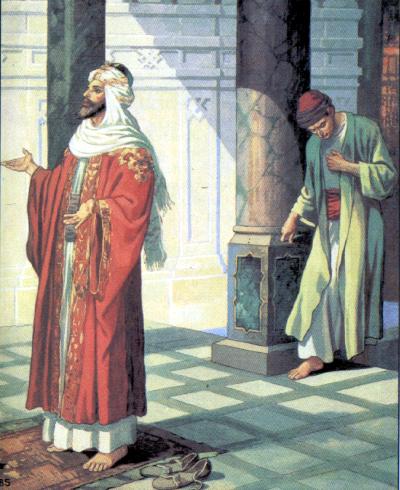 Неділя Митаря і Фарисея