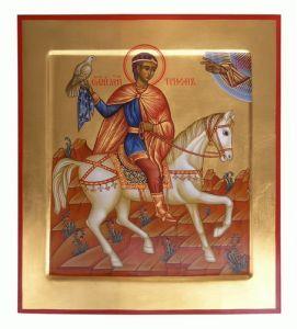 14 лютого – день пам'яті святого мученика Трифона, а не Валентина