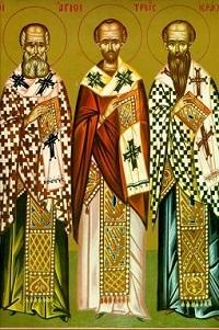 Трьох святителів: Василія Великого, Іоанна Золотоустого, Григорія Богослова