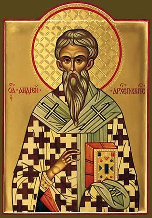 Великий покаянний канон Андрія Критського. Служба у вівторок
