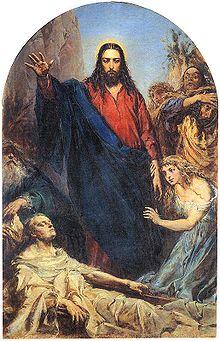 Лазарева субота. Воскресіння Лазаря