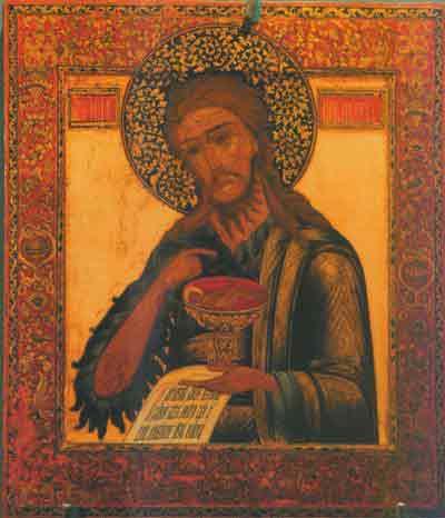 Іоан  Предтеча (Іван Хреститель)