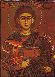 Святий великомученик Прокопій