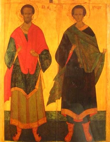 Святих чудотворців Косми і Дам'яна