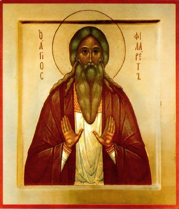Праведного Філарета Милостивого та пророка Наума