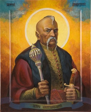 Святий Петро Калнишевський