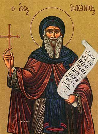 Преподобний Антоній Великий (251 – 356)